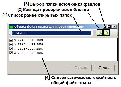 Диалог для загрузки файлов