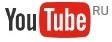 канал You Tube