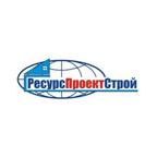 «РесурсПроектСтрой», Московская обл. г. Одинцово