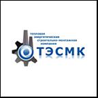 ООО «ТЭСМК»